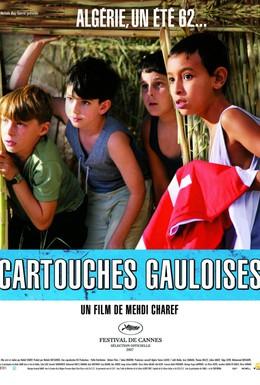 Постер фильма Галльские патроны (2007)