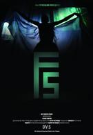 F5 (2012)