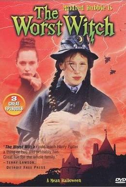 Постер фильма Самая плохая ведьма (1998)