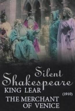 Постер фильма Король Лир (1910)