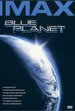 Постер фильма Голубая планета (1990)