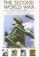 Цвет войны: Вторая Мировая война в цвете (1999)