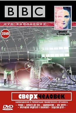 Постер фильма BBC: Сверхчеловек (2002)