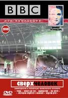 BBC: Сверхчеловек (2002)