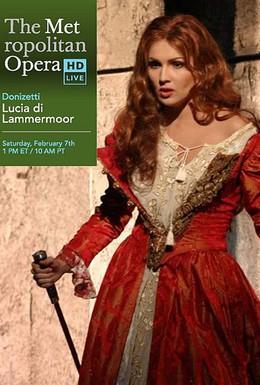 Постер фильма Метрополитен Опера (2011)