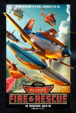 Постер фильма Самолеты: Огонь и вода (2014)