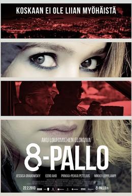 Постер фильма Восьмой шар (2013)