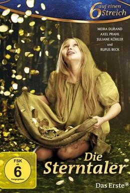 Постер фильма Звездные талеры (2011)