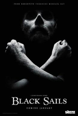 Постер фильма Черные паруса (2014)