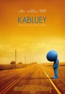 Каблуи (2007)