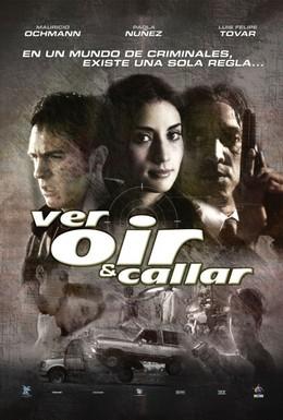Постер фильма Видеть, слышать и молчать (2005)