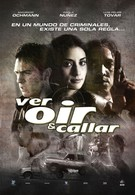 Видеть, слышать и молчать (2005)