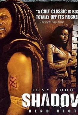 Постер фильма Восстание душ: Бунт мертвецов (2006)