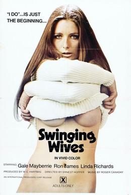 Постер фильма Новый горячий секс-доклад – То, что мужья считают невозможным (1971)