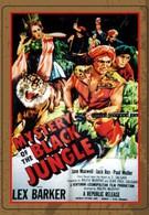 Месть тугов (1954)