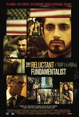 Постер фильма Фундаменталист поневоле (2012)