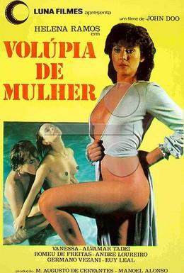 Постер фильма Сладострастная женщина (1984)
