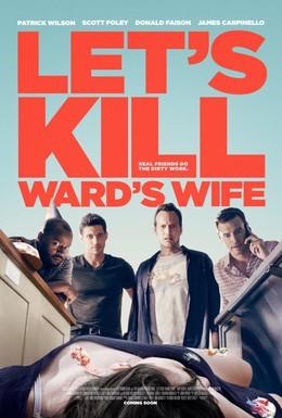Постер фильма Убьём жену Уорда (2014)