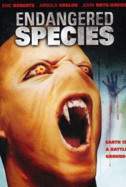 Постер фильма Опасные особи (2002)