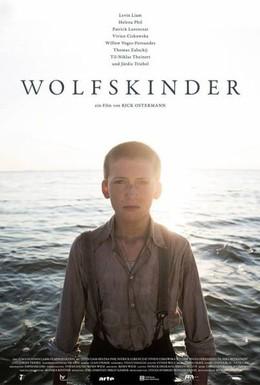 Постер фильма Волчьи дети (2013)