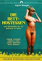 Постельный эскорт (1973)