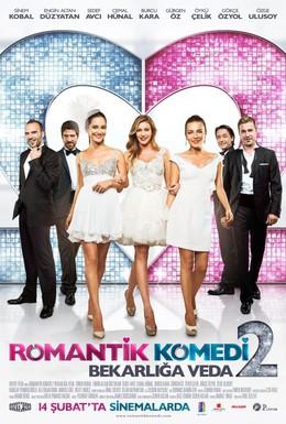 Постер фильма Романтическая комедия 2 (2013)