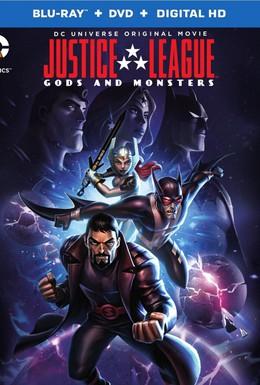 Постер фильма Лига справедливости: Боги и монстры (2015)