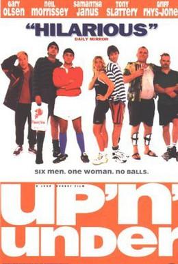 Постер фильма Полный вперед (1998)
