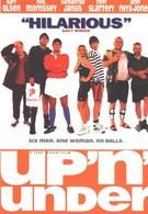 Полный вперед (1998)
