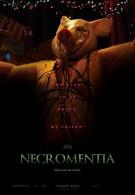 Некромантия (2009)