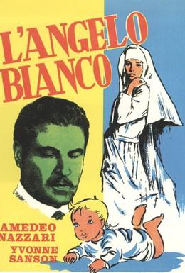 Постер фильма Белый ангел (1955)