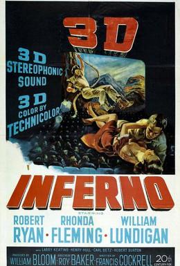 Постер фильма Инферно (1953)