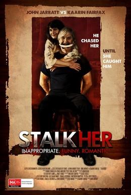Постер фильма СталкХер (2015)