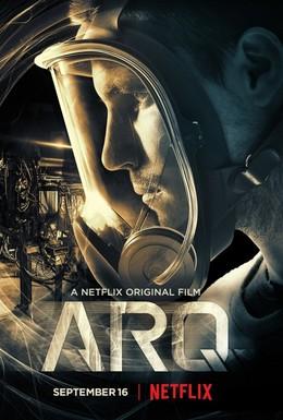 Постер фильма Арка (2016)