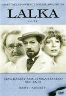 Кукла (1978)
