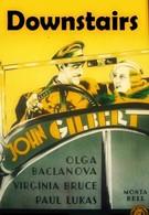Под лестницей (1932)