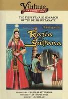 Разия Султан (1961)