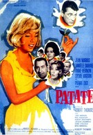 Картошка (1964)