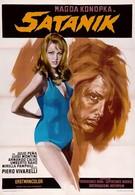 Сатанинский (1968)