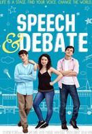 Речь и дебаты (2017)