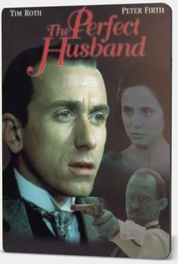 Постер фильма Идеальный муж (1993)