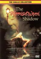 Кровавая тень (1978)