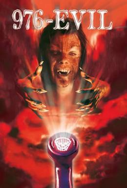 Постер фильма Телефон дьявола (1988)