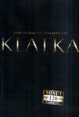 Постер фильма Клетка (2003)