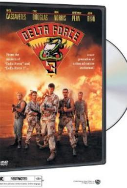 Постер фильма Подразделение Дельта 3: Игра в убийство (1991)