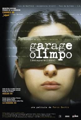 Постер фильма Гараж Олимпо (1999)