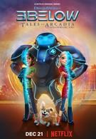 Трое с небес: Истории Аркадии (2018)