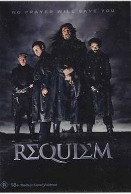 Постер фильма Реквием (2001)