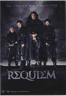 Реквием (2001)