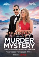 Убийство на яхте (2019)